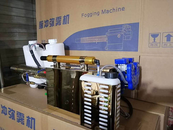 Thermal fogging machine fogging disinfectent machine4